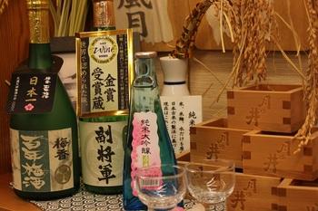 お酒1 圧縮.jpg